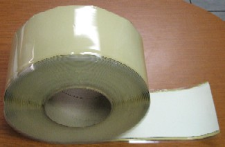 WHITE EPDM Coverstrip Tape, 6 inch x 100