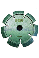 Pearl P4 Segmented Crack-Chaser Diamond Blade, 4 x 5/8-11