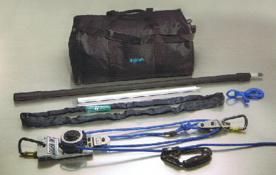 Ultra-Safe Complete Fall Rescue Kit - Ultra-Safe # 96954-50 Complete Fall Rescue Kit. A must have for all job crews. Includes all the items needed for a rescue & instructional DVD. Configured for up to 50